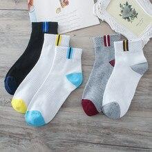 New 2017 FASHION 1Pairs Men Comfortable Ventilation Cotton Warm Sock Slippers Medium Socks Y90830