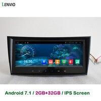 Lenvio Оперативная память 2 GB + 32 ГБ Android 7,1 автомобиль DVD gps навигации для Mercedes Benz E W211 E200 E220 CLS W219 CLS350 CLS500 CLK W209 W463
