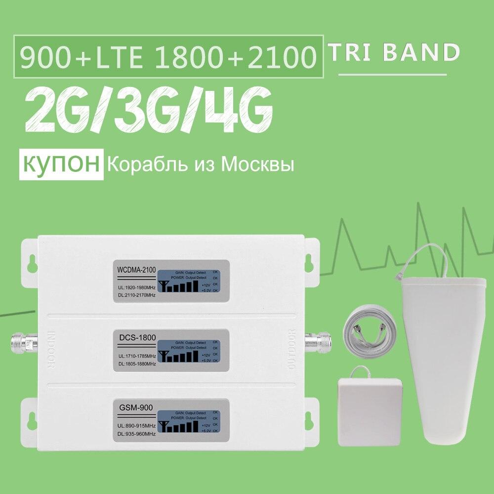 Walokcon Tri Band Cellulare Ripetitore 900/1800/2100 GSM DCS WCDMA 2G 3G 4G LTE ripetitore del segnale di Banda di 1 4G Cellulare Set di Amplificatore