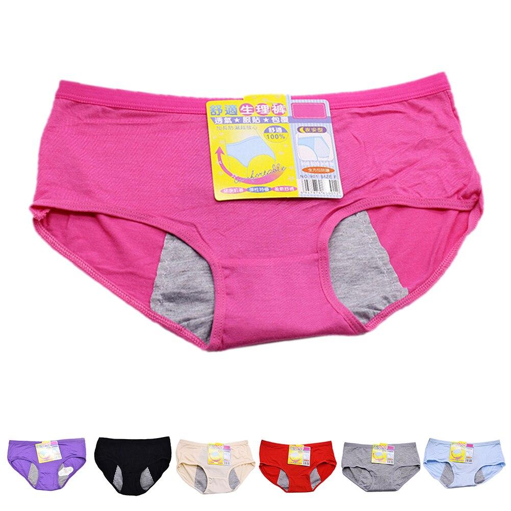 1pc Women's   Panties   woman menstruation briefs widened prevent Intimates side leakage underpants