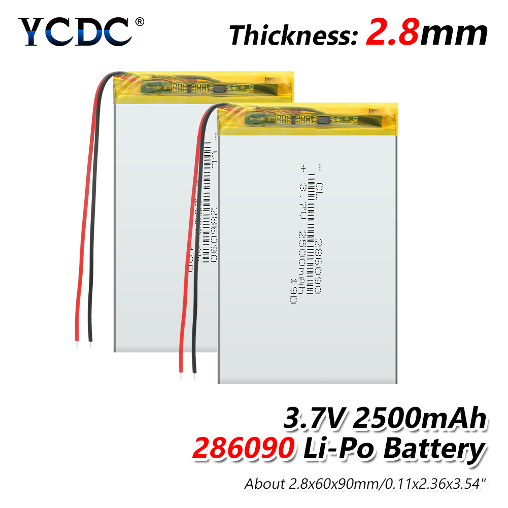 1/2/4 Pieces 3.7V 286090 2500mAh Rechargeable Lithium Polymer Lipo Battery Replacement Cells For E-book Power Bank IPad PSP