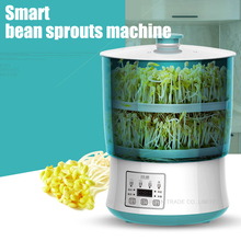 2PC perfect digital timer microcomputer intelligent double bean sprouts machine with Intelligent microcomputer 220V 20W