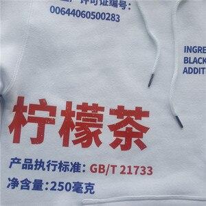 Image 2 - Lemon Tea sudaderas con capucha de lana de algodón para hombre y mujer, ropa informal con capucha, sudaderas, camisetas de Hip Hop Harajuku, 100%
