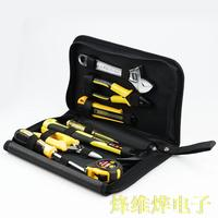 8 sets of combination packages of basic maintenance tools screwdriver pliers hammer foot knife wrench