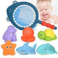 7ピース/ロット釣りおもちゃネットワークバッグ拾うサメキッズおもちゃ水泳クラス夏プレイ水浴人形水スプレー風呂おもち
