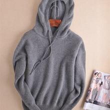 100%goat cashmere knit women's new fashion hooded sweatshirt