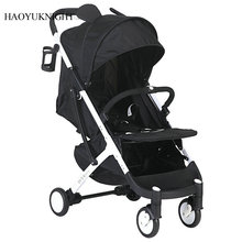 Hao YuKnight YOYA Stroller Lightweight Baby Trolley Can Be Put in a Folding Baby Stroller baby