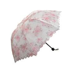 Новое поступление 2019, кружевной зонтик от дождя и солнца Kocotree, женские модные Арочные Зонтики принцессы, женский зонтик, креативный подарок, зонтик