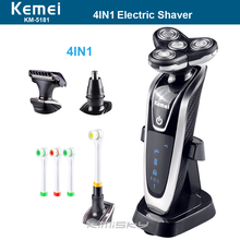 kemei  4 in 1 Washable Rechargeable Electric Shaver Triple Blade Electric Shaving Razors Face Care 3D Floating 5181Free Shipping