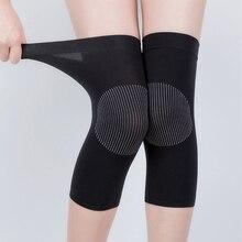 Knee Support Protector 1 Pair Leg Arthritis Injury Gym Sleeve Elasticated Bandag