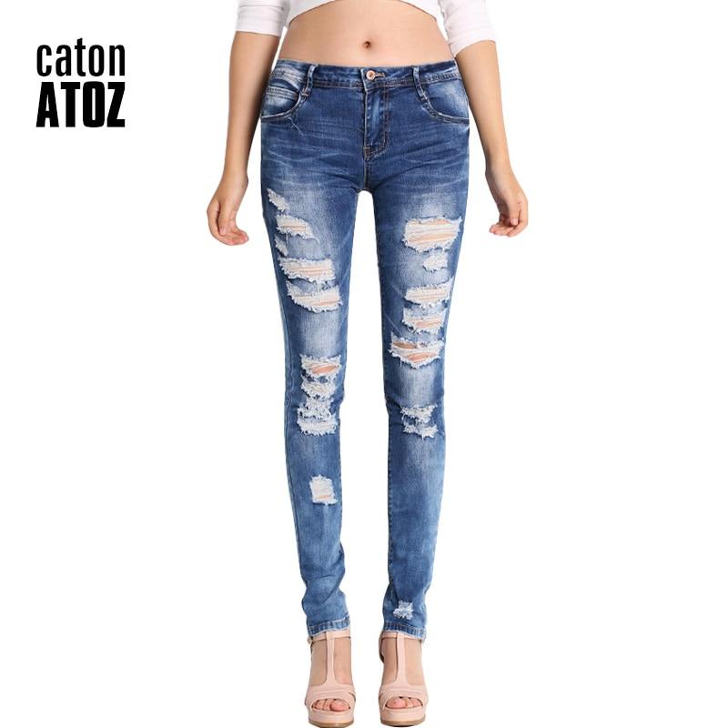 buy catonatoz 2045 low waist distressed jeans new 2017 ladies cotton denim. Black Bedroom Furniture Sets. Home Design Ideas
