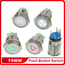 19mm Momentary Custom Logo Stainless Steel Metal Doorbell Push Button Switch Car Auto Engine PC Power Start Starter 1pc 30mm metal stainless steel waterproof momentary doorebll horn led push button switch car auto engine start pc power symbol