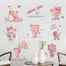 Cute pink bear wall sticker baby room removable cartoon kindergarten nursery decal home decor kids poster