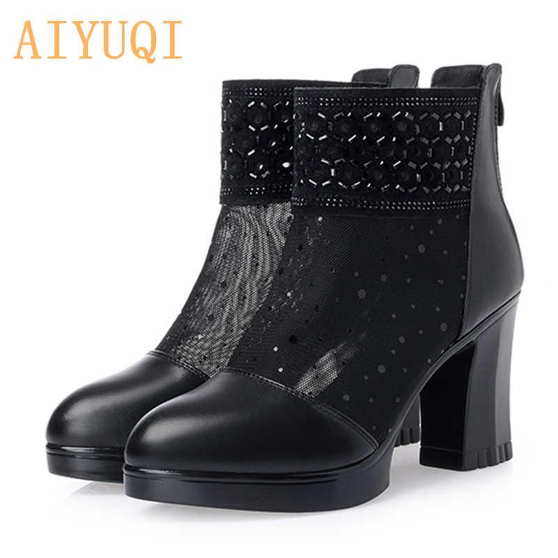 AIYUQI/Новинка 2019 года; сезон весна; женские летние ботинки из натуральной кожи; модные ботинки на платформе с блестками и сеткой; красивые женские ботинки