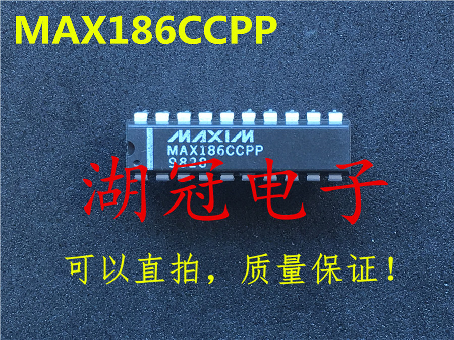 Freeshipping MAX186 MAX186CCPP MAX186DCPP in Computer Cables Connectors from Computer Office