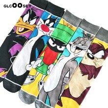 Носки с мультяшным Кроликом, повседневные, в стиле хип-хоп, креативные, мягкие, удобные, забавные, новинка, черные, желтые, мужские, хлопковые, Calcetines Hombre Divertido