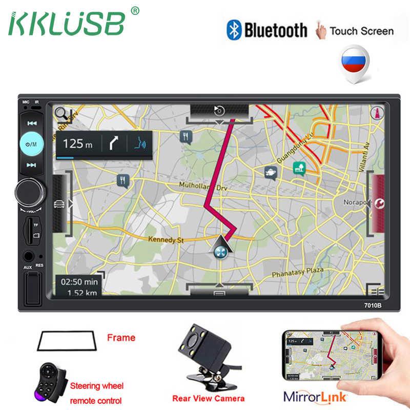2 din araba radyo çalar ayna bağlantı autoradio genel araba modelleri 7 ''inç LCD dokunmatik ekran Bluetooth otomatik stereo arka görüş kamerası