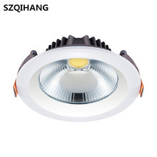Ultra Bright Round White Shell LED Downlight 10W 15W 20W 30W Aluminum AC85-265V Down Light Ceiling Recessed Spot