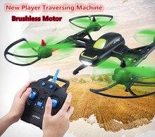 Masukkan tingkat profesional RC drone model X2 2.4G 500 M 20 menit Versi balap RC Drone brushless motor RTF Quadcopter vs X183 B2W