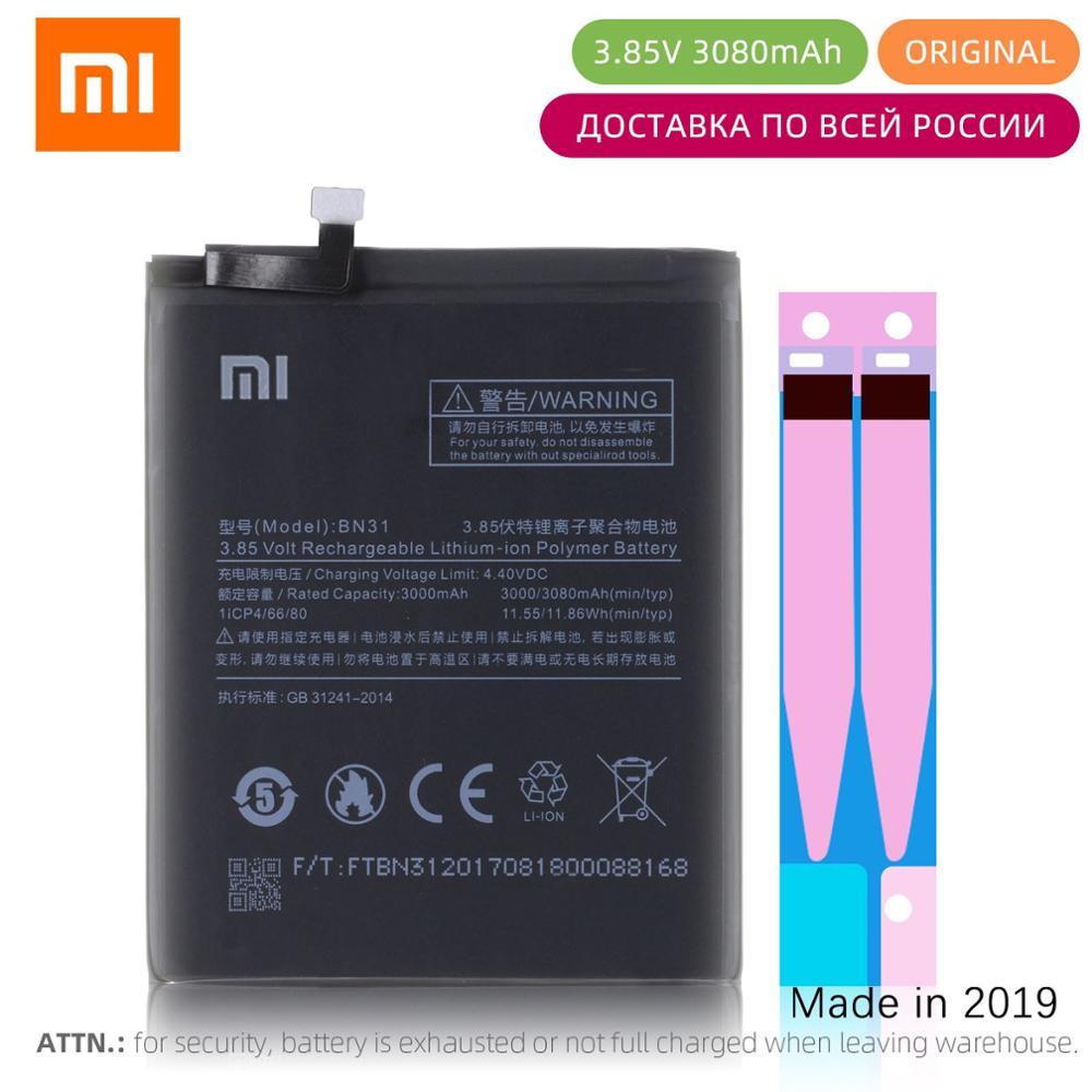 Bateria Original Para XIAO mi mi mi A1 5X BN31 Y1 Lite S2 3000 mAh Substituição Para Xiao mi Vermelho mi mi Vermelho Nota 5A Bateria Nota 5A Prime