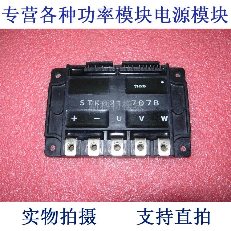K621-707B 6-unit IPM module new japan ipm inverter module pm200csd060 special cash szhsx