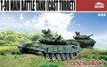Modelo Coletar 1/72 # UA72002 T-90 Tanque Principal de Batalha