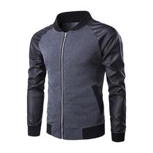 спортивные куртки для Fit
