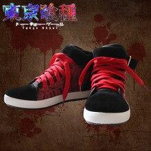 Nueva llegada Tokyo ghouls Kaneki Ken cosplay cos zapatos de Hip-Hop máscara de disfraces mujeres hombres zapatillas deportivas zapatillas
