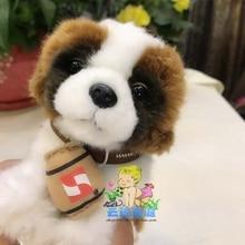 Fantastic Saint Bernards Anime Adorable Dog - Toys-For-Children-Gifts-St-Bernard-Dolls-Simulation-Animals-Stuffed-Toy-Cute-Dogs-Doll  Image_924024  .jpg