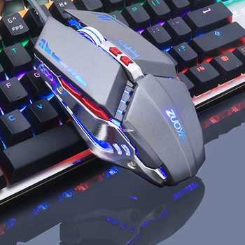 Zuoya MMR3 Gaming Mouse