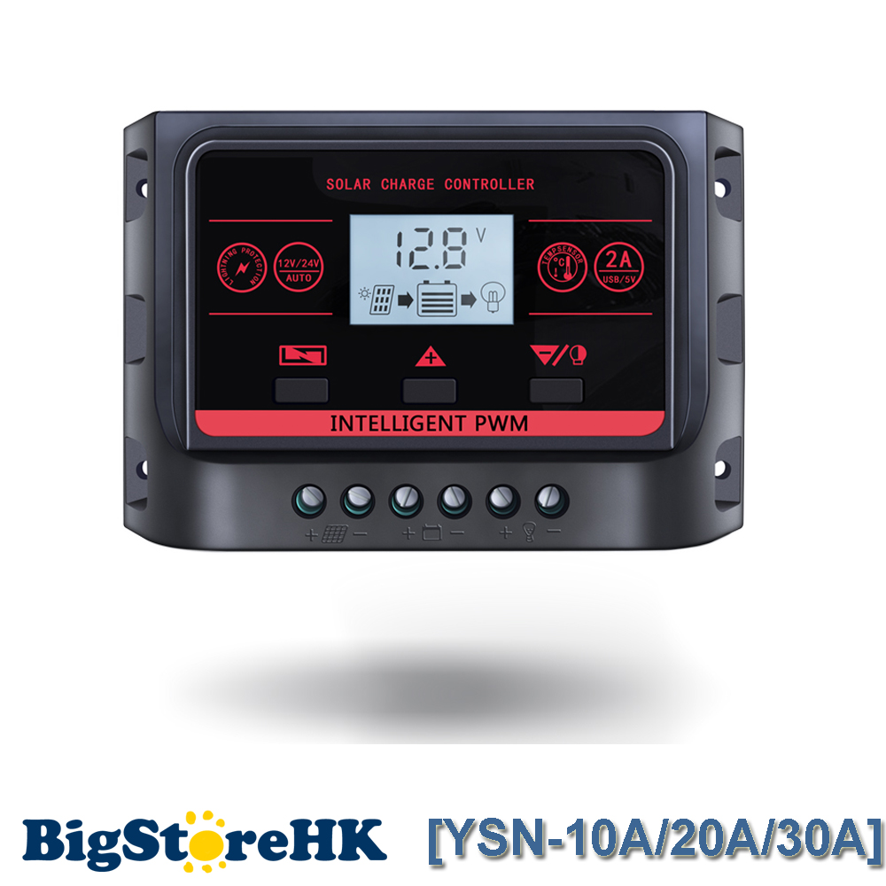 Backlight LCD PWMควบคุมการประจุพลังงานแสงอาทิตย์30A 20A 10A 12โวลต์/24โวลต์อัตโนมัติด้วยDual USB 5โวลต์เอาท์พุทปรั...