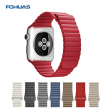 FOHUAS Magnetic Leather Loop Watch Band For Apple Watch Strap Adjustable Wrist Strap With Adapters 38MM