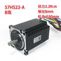 Leadshine 2 phase 57HS22 Stepper Motor 57HS22 NEMA23 with 2.2Nm torque 5.6A Length 81mm Shaft 8mm