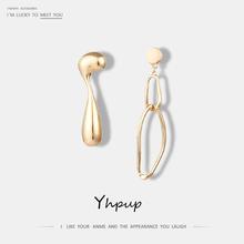 Yhpup Luxury New Fashion asymetryczne kolczyki ze stopu cynku Dangle kolczyki dla kobiet na przyjęcie wyrazista urok modne kolczyki biżuteria tanie tanio YH544A Geometryczne Kobiety Spadek kolczyki TRENDY Moda
