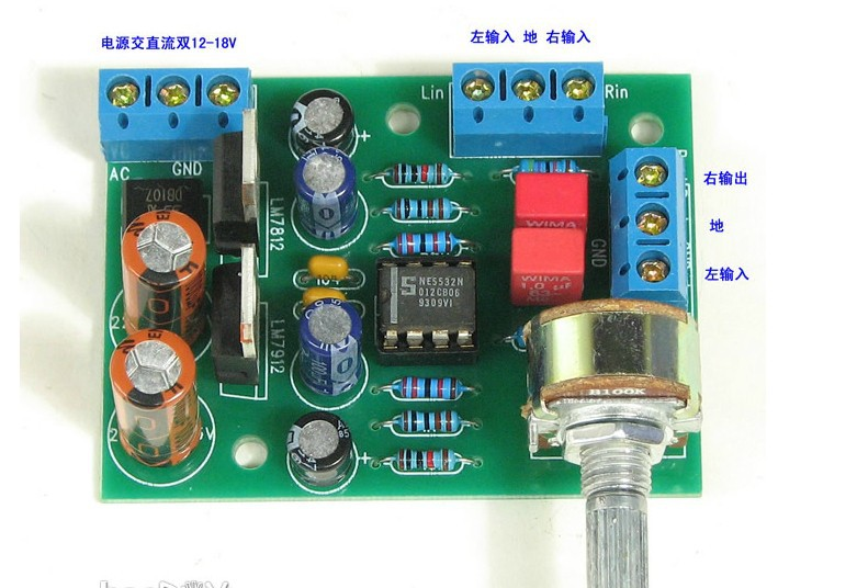Freeshipping Ne5532 op-amp grade fever before the hifi amplifier board freeshipping ne5532 op amp grade fever before the hifi amplifier board