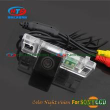 Car Parking Reversing Camera for sony CCD Peugeot 307 Hatchback /307CC 308 / 308CC/408/508 / Geely MK Lifan 520 camera