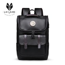 LIELANG Backpack Men Leather School Bag For College Simple Design Casual Daypacks Travel Backpacks Anti Thief
