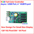 Async usb full color controller,192 * 128, 384 * 64 control area, 4 hub75 design for small size display, rgb small controller