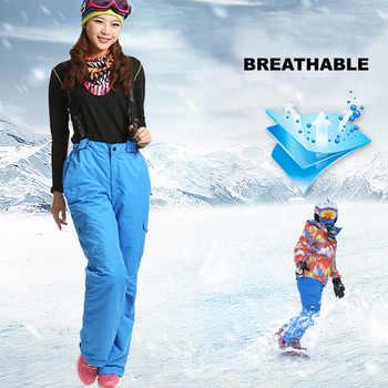 KP02W HIgh quality Women snowboarding ski pants Women beginner two ski pants monoboard skiing pants