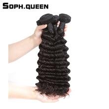 Soph queen Peruvian Virgin Hair Deep Wave Bundles  Human Hair Extension 3 Bundles Longest Hair PCT 20% Salon Hair