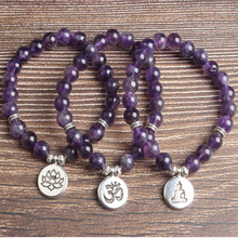 LanLi  natural Jewelry 8 mm amethysts pendant Loose Bead bracelet Fashion accessories for men and women amulet
