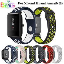 Watch band For Xiaomi Huami Amazfit Bip BIT PACE Lite Youth Band Silicone Strap Bracelet Belt Replacement