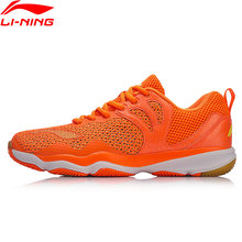 Li-Ning/мужские кроссовки RANGER II LITE-TD для тренировок по бадминтону; дышащие кроссовки с противоскользящей подкладкой; спортивная обувь; AYTN015 SAMJ18