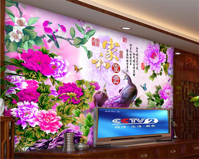 beibehang Indoor home wallpaper Chinese wind home and rich purple ...