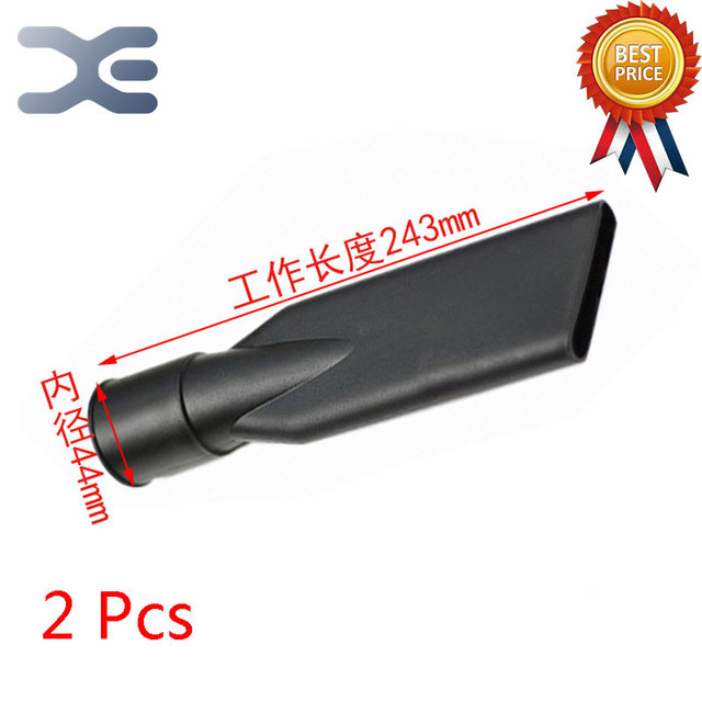 2Pcs Industrial 30L 60L Vacuum Cleaner Universal Accessories Suction Head Flat Suction Diameter 44mm Flat Suction Head