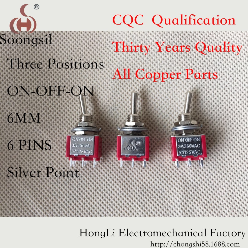 Free Shipping 5PC/lot Red 6 Pin ON OFF ON 3 Position DPDT CQC UL ...