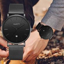 Fashion Watch Men 2019 Mens Watches Top Brand Luxury Ultra Thin Quartz Man Wristwatch Casual Mesh Steel Calendar Male Clock xfcs delevan luxury watch men brand men s watches ultra thin stainless steel mesh band quartz wristwatch fashion casual watch 1128