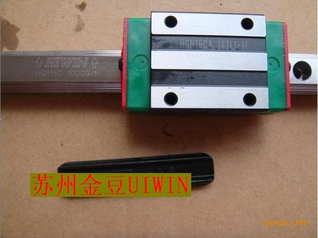 100% genuine HIWIN linear guide HGR30-2600MM block for Taiwan hiwin 100