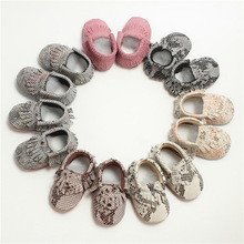 2016 New Classic Genuine Leather Baby Infant Toddler Kids Boy Girls Moccasins Soft Moccs First Walkers Soled Serpentine Shoes