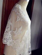 1 Yard Ivory French Alencon Lace Fabric Trim, Wedding Veil Bridal Lace, Shrug 42cm Wide